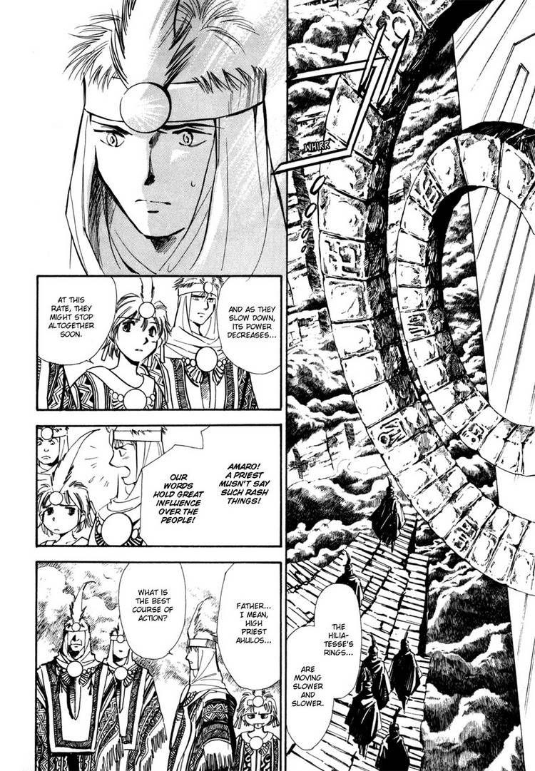 Jikuu Tenshou Nazca 6 Page 2
