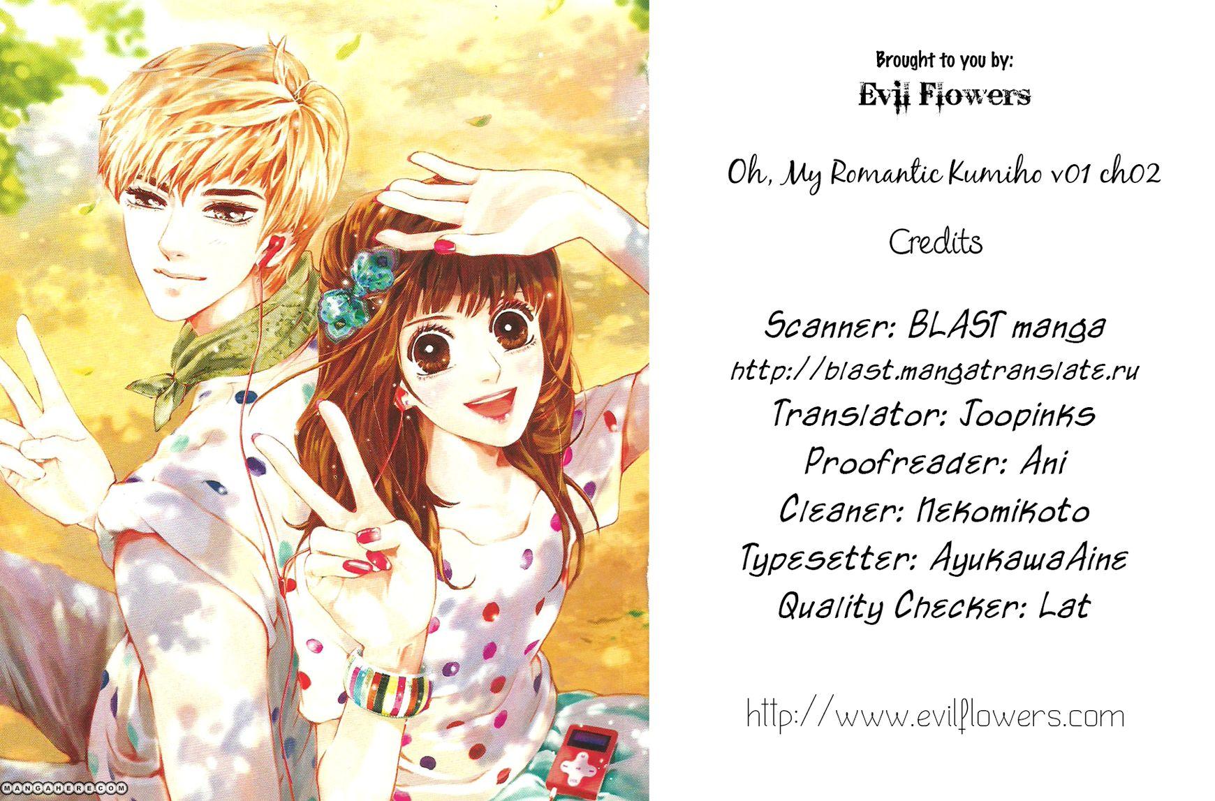 Oh, My Romantic Kumiho 2 Page 2