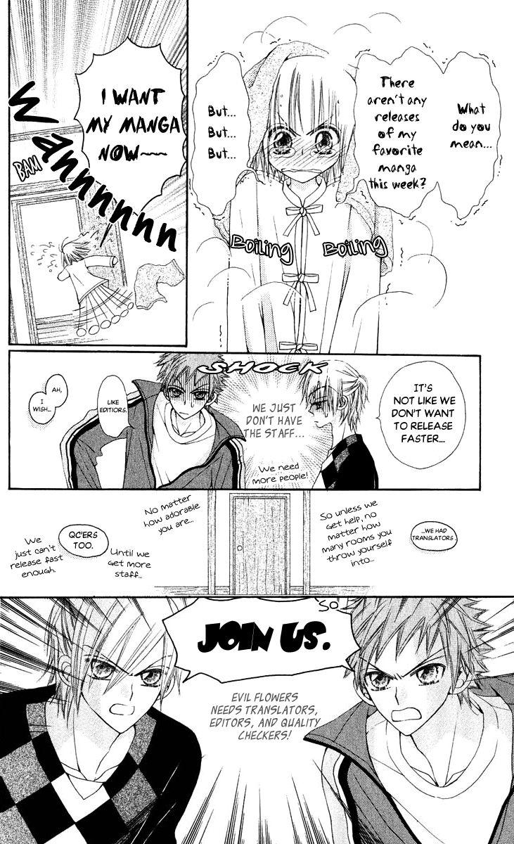 Oh, My Romantic Kumiho 3 Page 1
