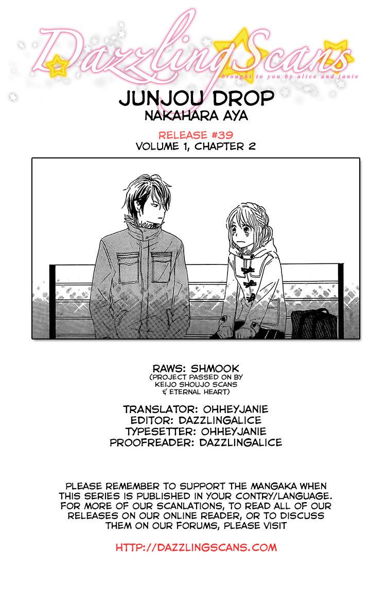 Junjou Drop 2 Page 1
