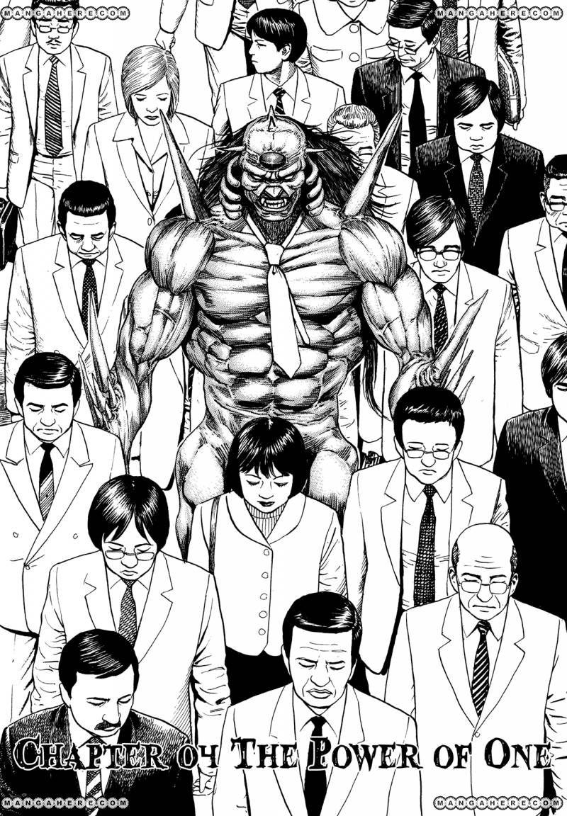 Igyoujin Oniwakamaru 4 Page 1