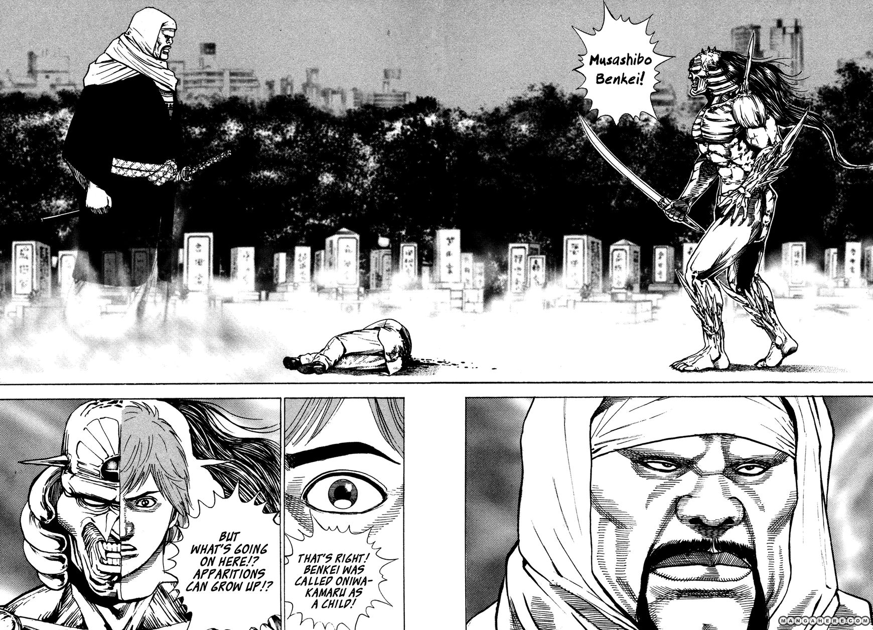 Igyoujin Oniwakamaru 18 Page 2