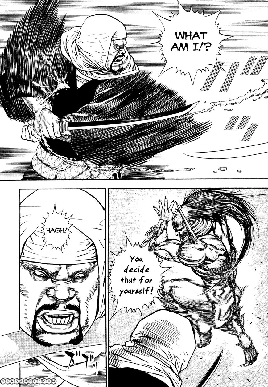 Igyoujin Oniwakamaru 19 Page 3