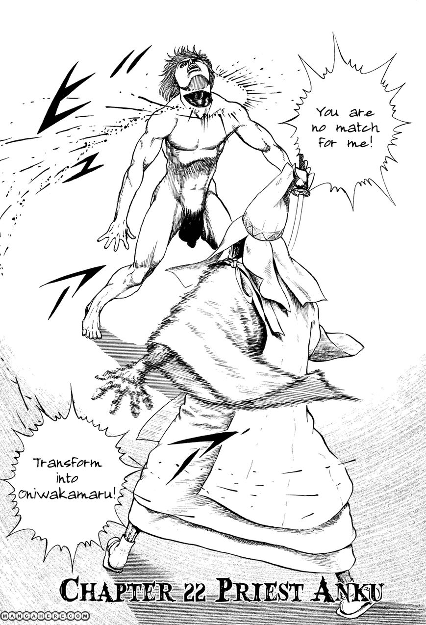 Igyoujin Oniwakamaru 22 Page 1