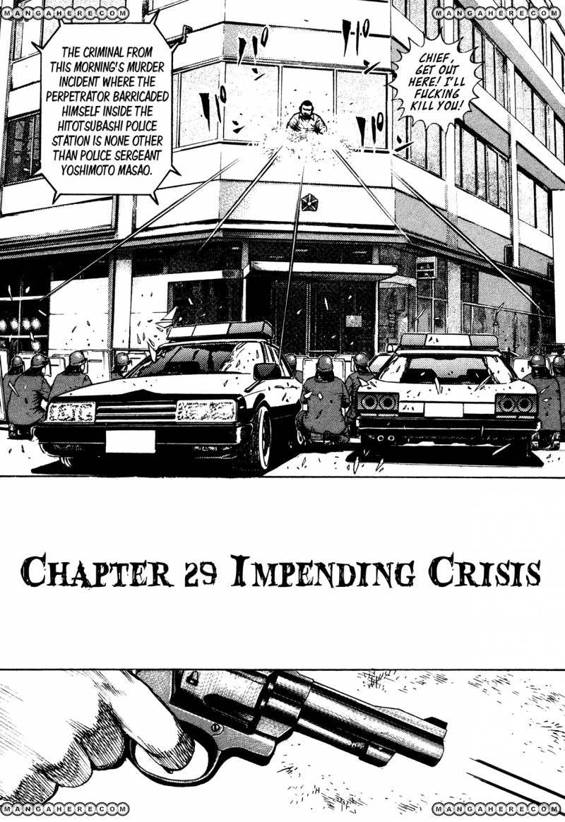 Igyoujin Oniwakamaru 29 Page 1