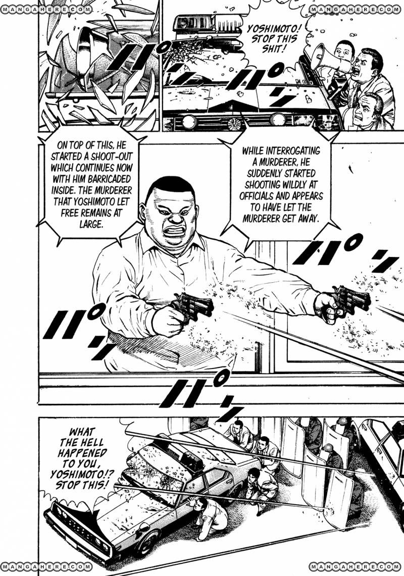 Igyoujin Oniwakamaru 29 Page 2
