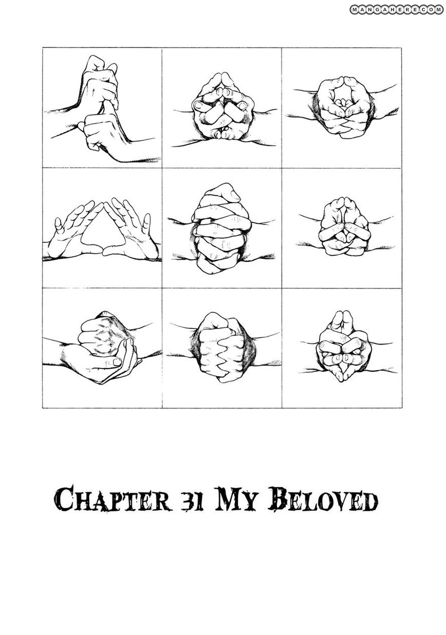 Igyoujin Oniwakamaru 31 Page 1