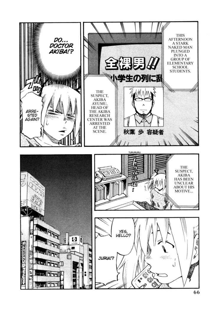 Yuria 100 Shiki 28 Page 3