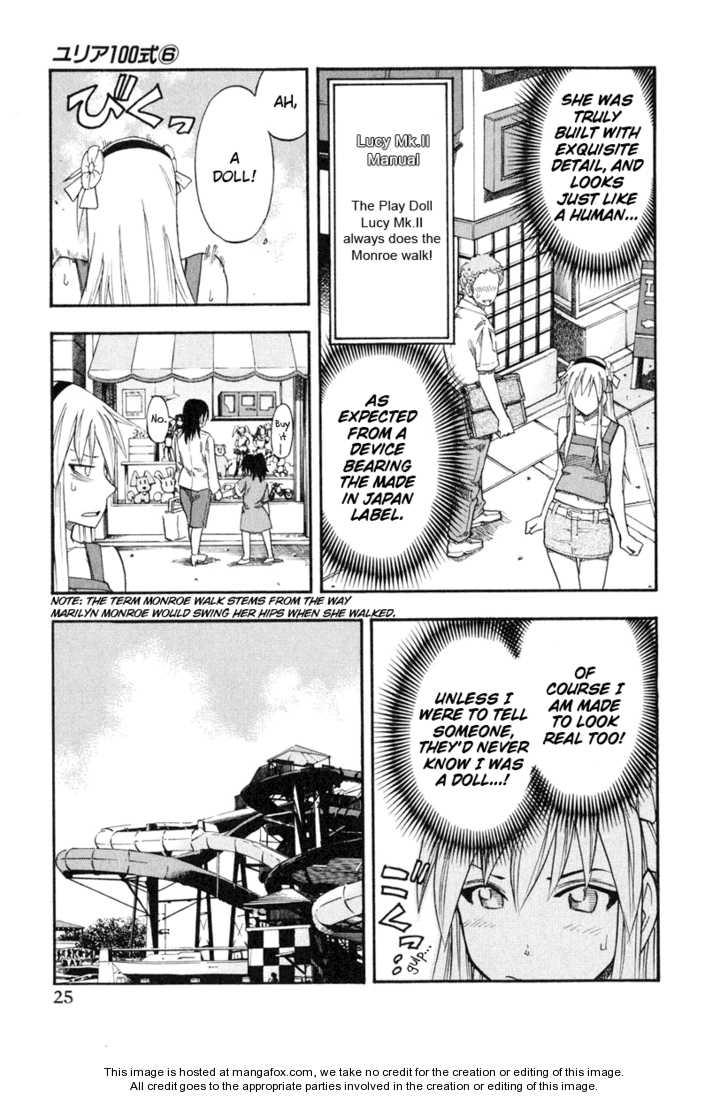 Yuria 100 Shiki 42 Page 3
