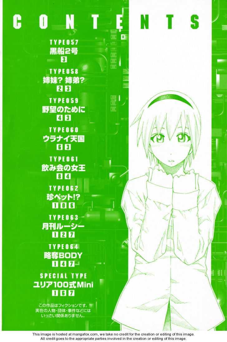 Yuria 100 Shiki 57 Page 4