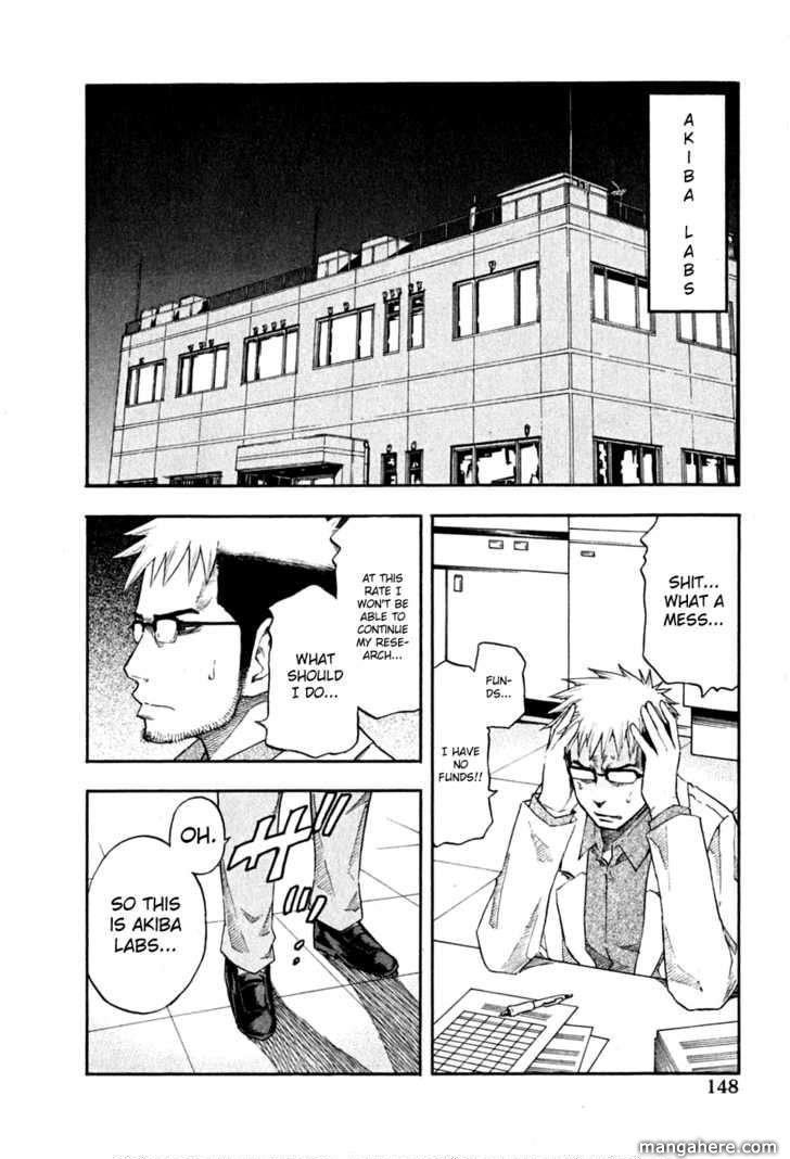 Yuria 100 Shiki 64 Page 2