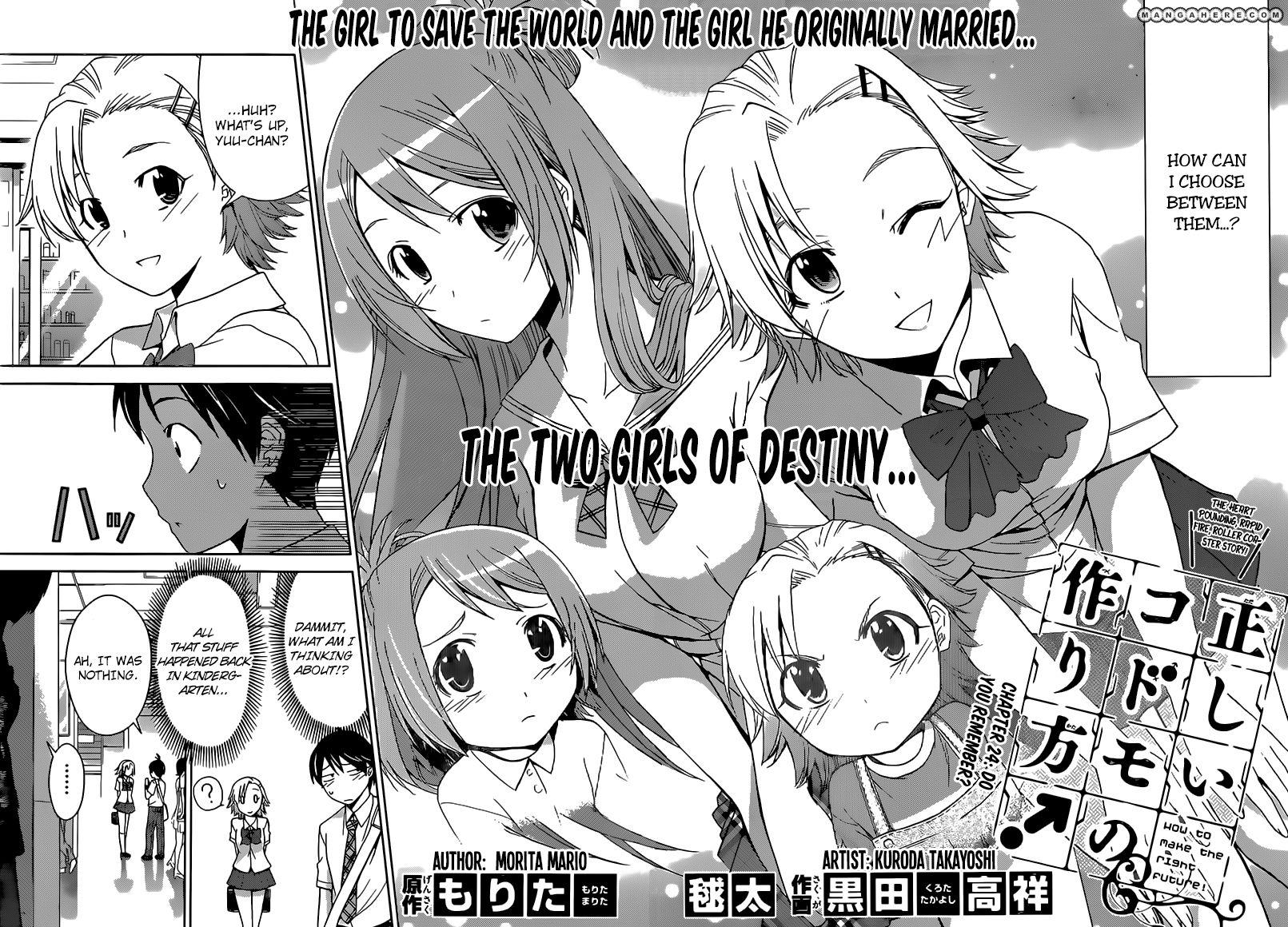 Tadashii Kodomo no Tsukurikata! 24 Page 2