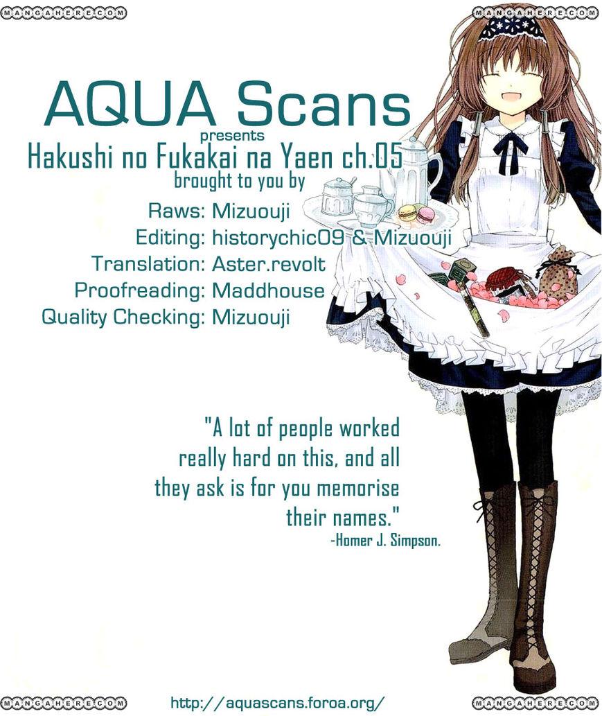 Hakushi no Fukakai na Yaen 5 Page 1