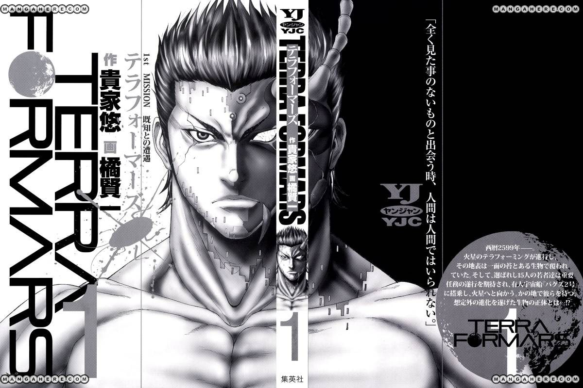 Terra Formars 1 Page 2