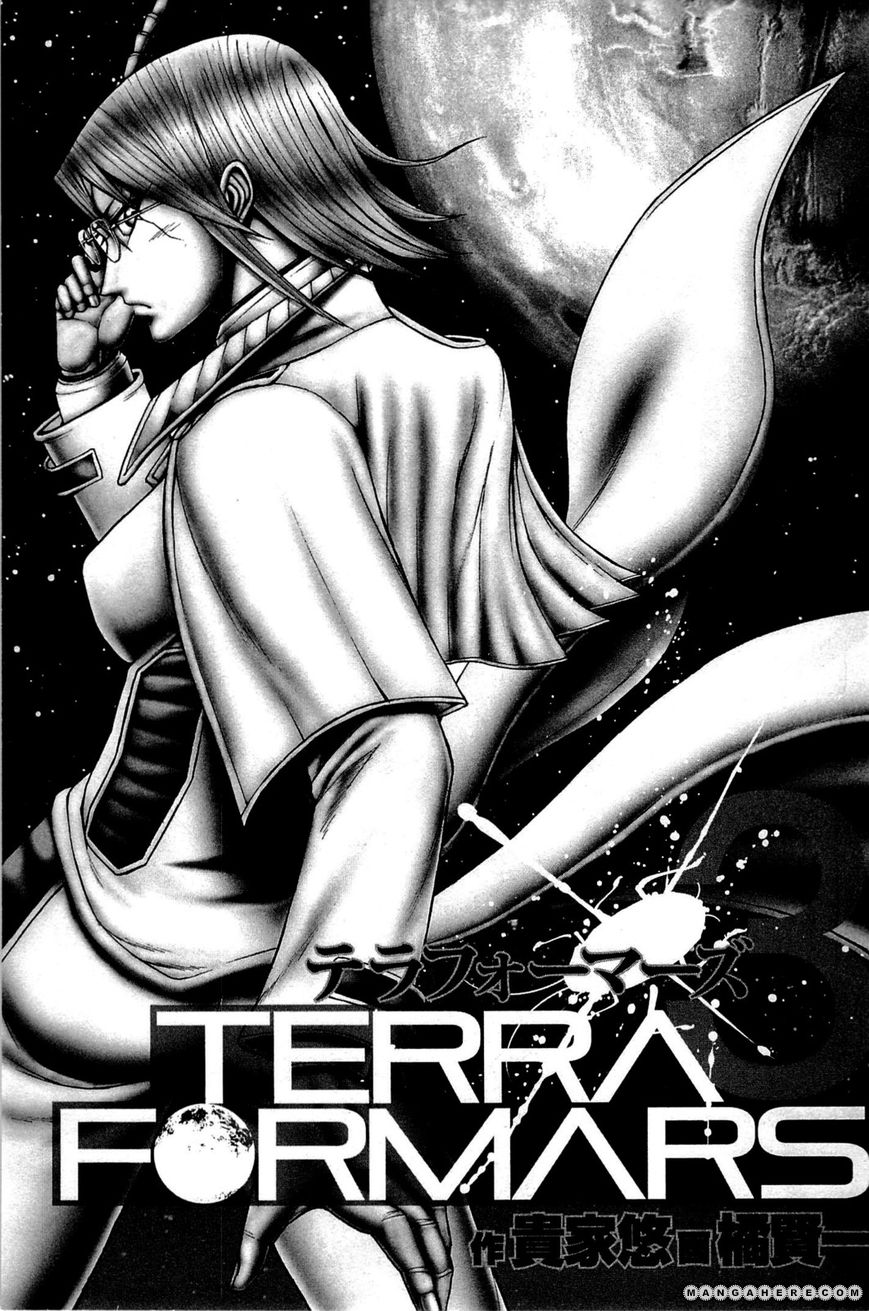 Terra Formars 15 Page 2