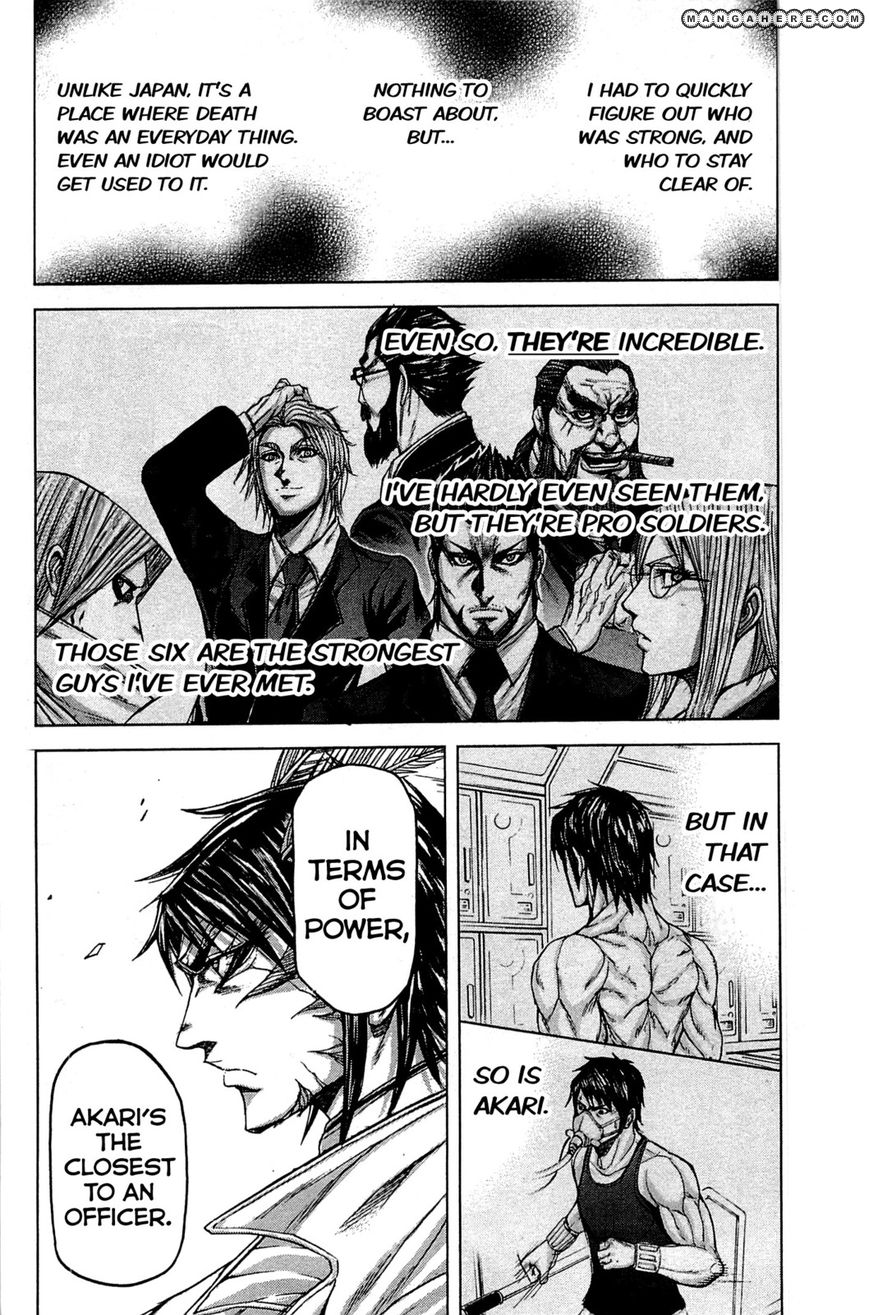 Terra Formars 25 Page 2