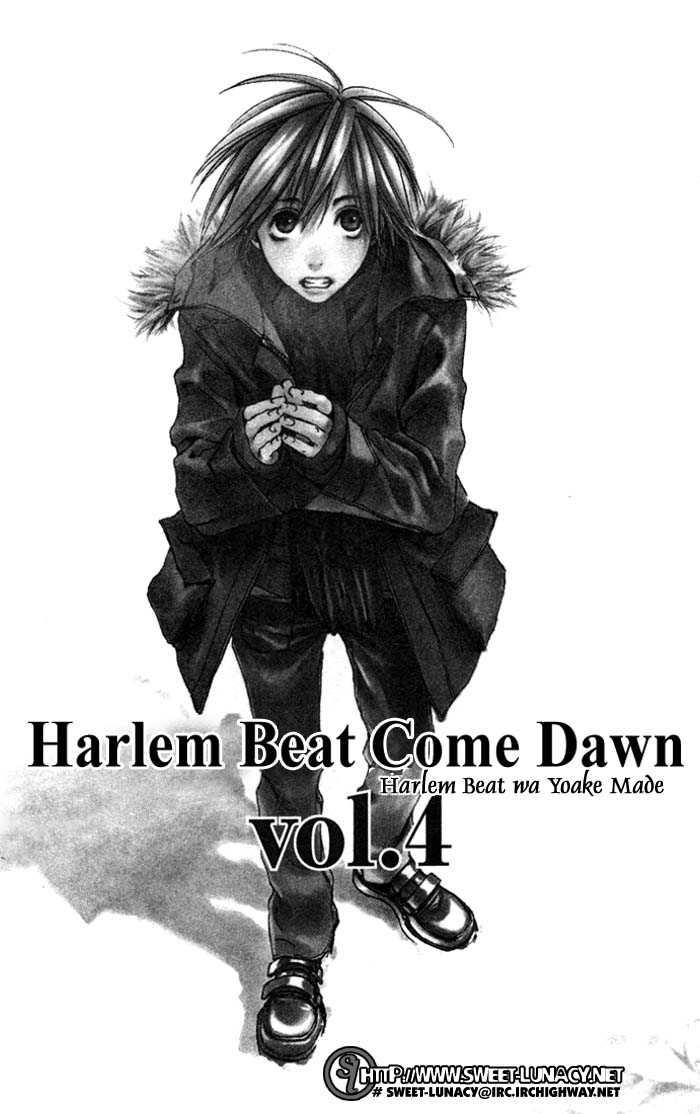 Harlem Beat wa Yoake Made 4.1 Page 1