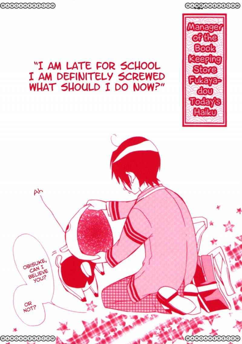 Azuke Honya 1 Page 1