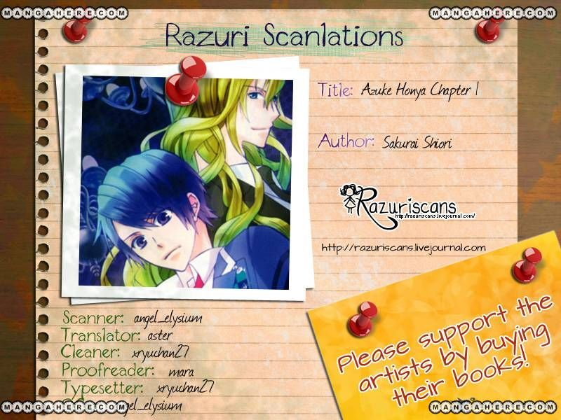 Azuke Honya 1 Page 3