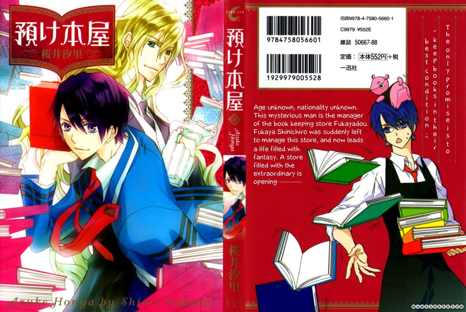 Azuke Honya 5 Page 2