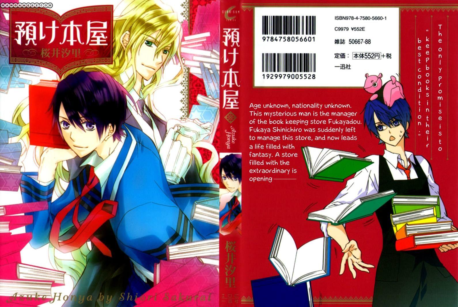 Azuke Honya 6 Page 1