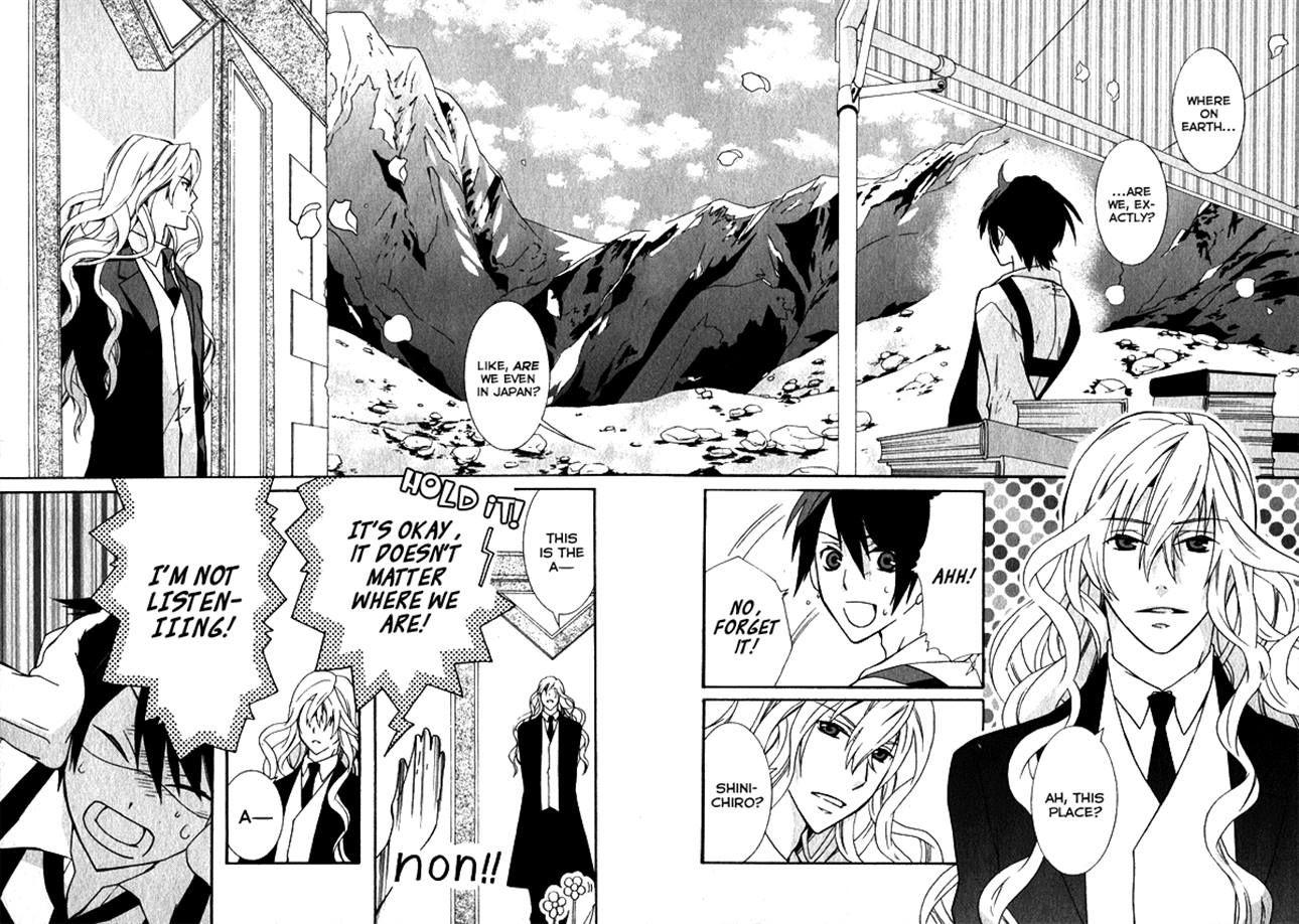 Azuke Honya 8 Page 2