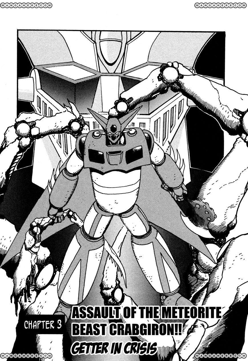 Super Robot Retsuden 3 Page 1