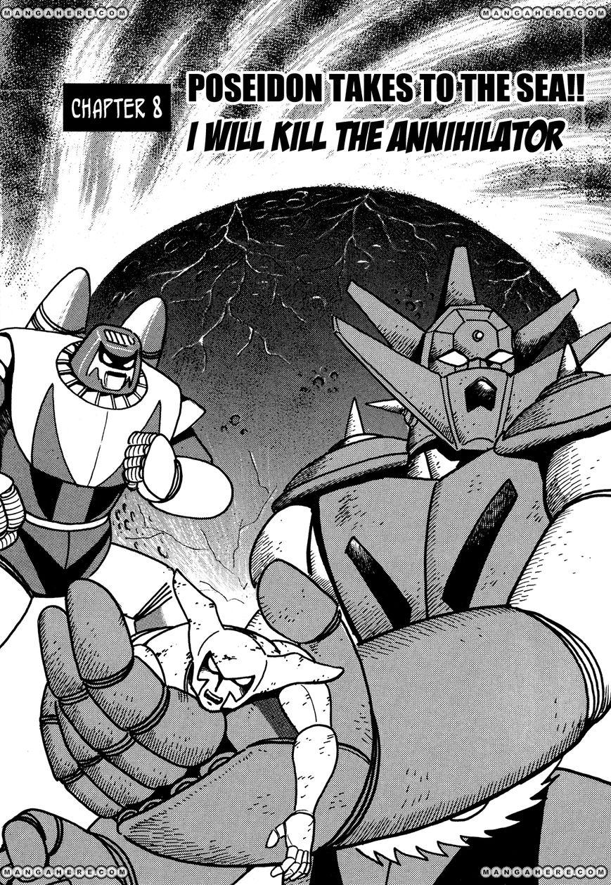 Super Robot Retsuden 8 Page 1