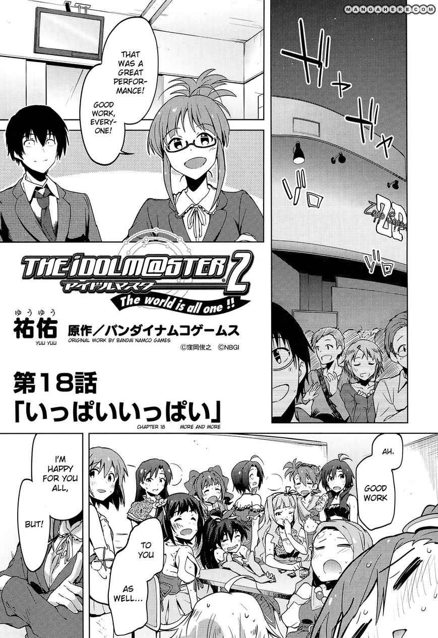 The Idolm@ster 2: The World Is All One!! 18 Page 1