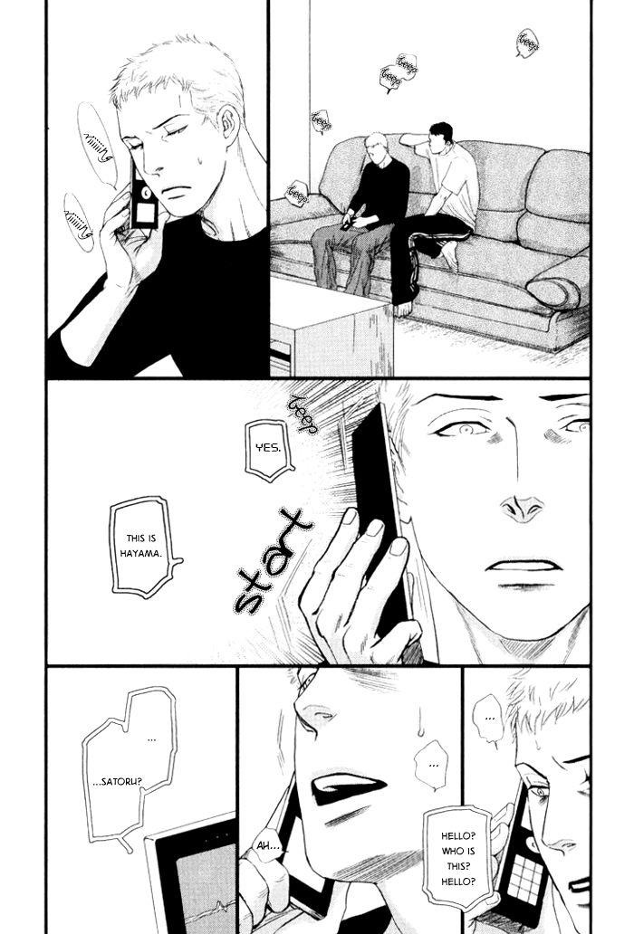 Senya Ichiya - Shitone no Himegoto 6 Page 2