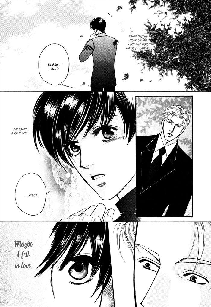 Moero! Ii Otoko 5 Page 3