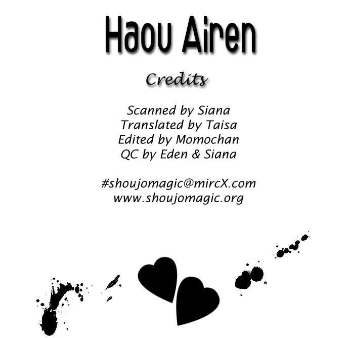 Haou Airen 22 Page 3