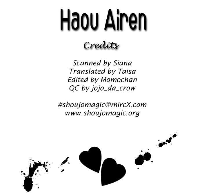 Haou Airen 23 Page 2