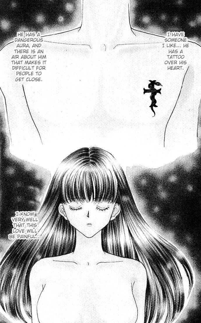 Anata ni Tsunagaretai 4 Page 2