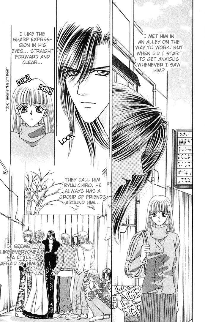 Anata ni Tsunagaretai 4 Page 3