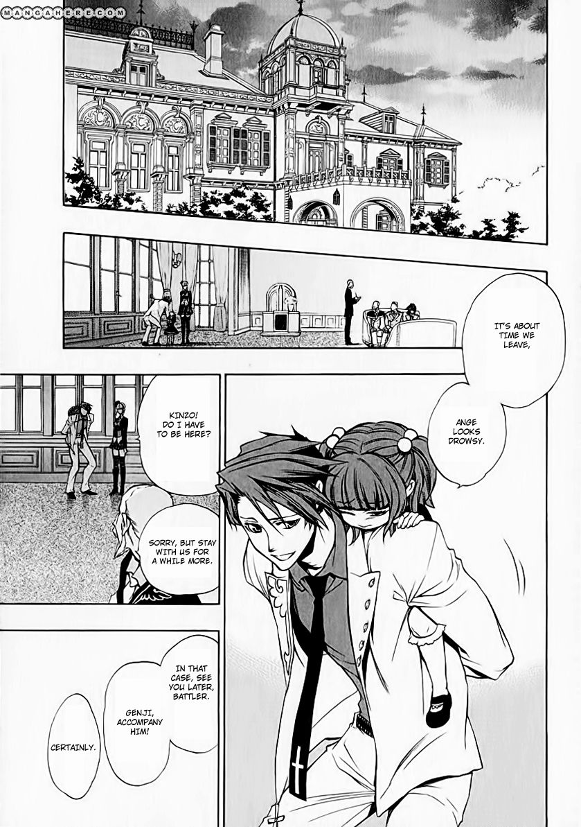 Umineko no Naku Koro ni Chiru Episode 8: Twilight of the Golden Witch 4 Page 1