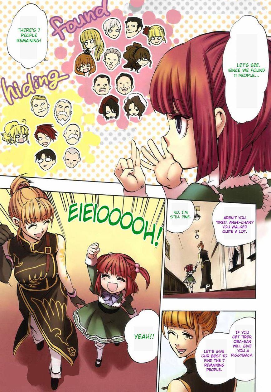 Umineko no Naku Koro ni Chiru Episode 8: Twilight of the Golden Witch 8 Page 1