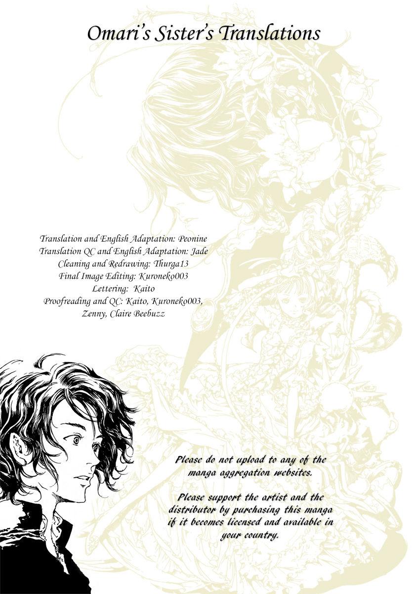 Kiniro Kishi 3 Page 1