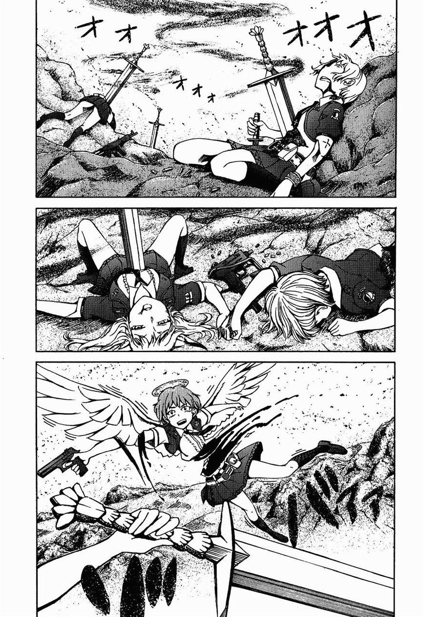 Shuumatsu no Maristella 3 Page 1