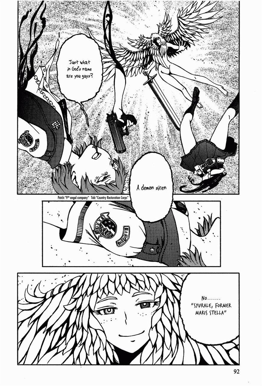 Shuumatsu no Maristella 3 Page 2