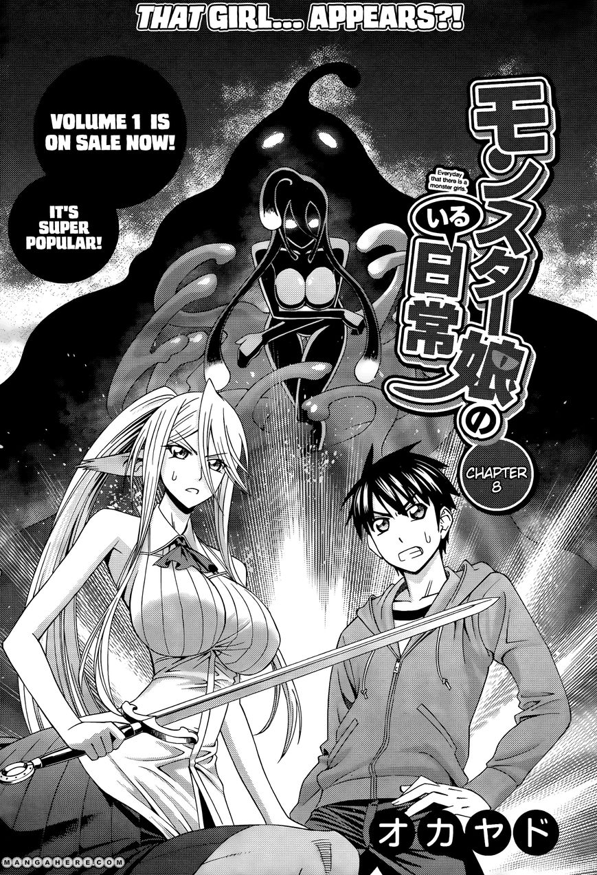 Monster Musume no Iru Nichijou 8 Page 3
