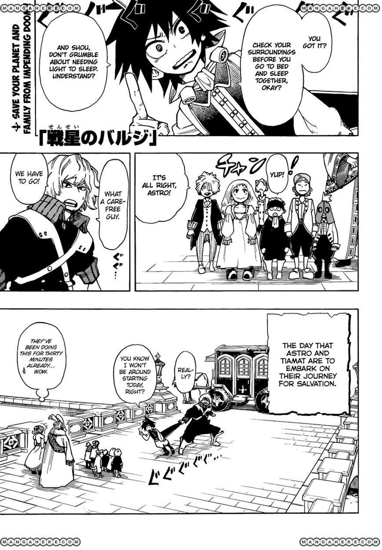 Sensei no Bulge 4 Page 1