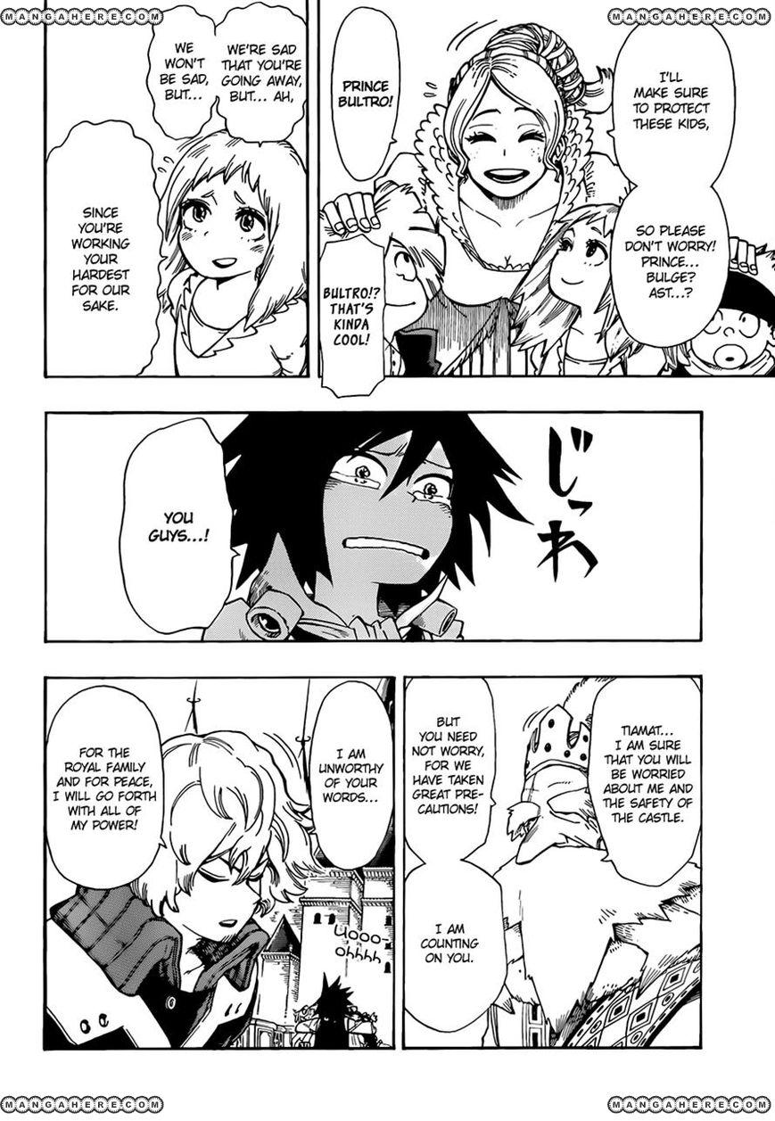 Sensei no Bulge 4 Page 2