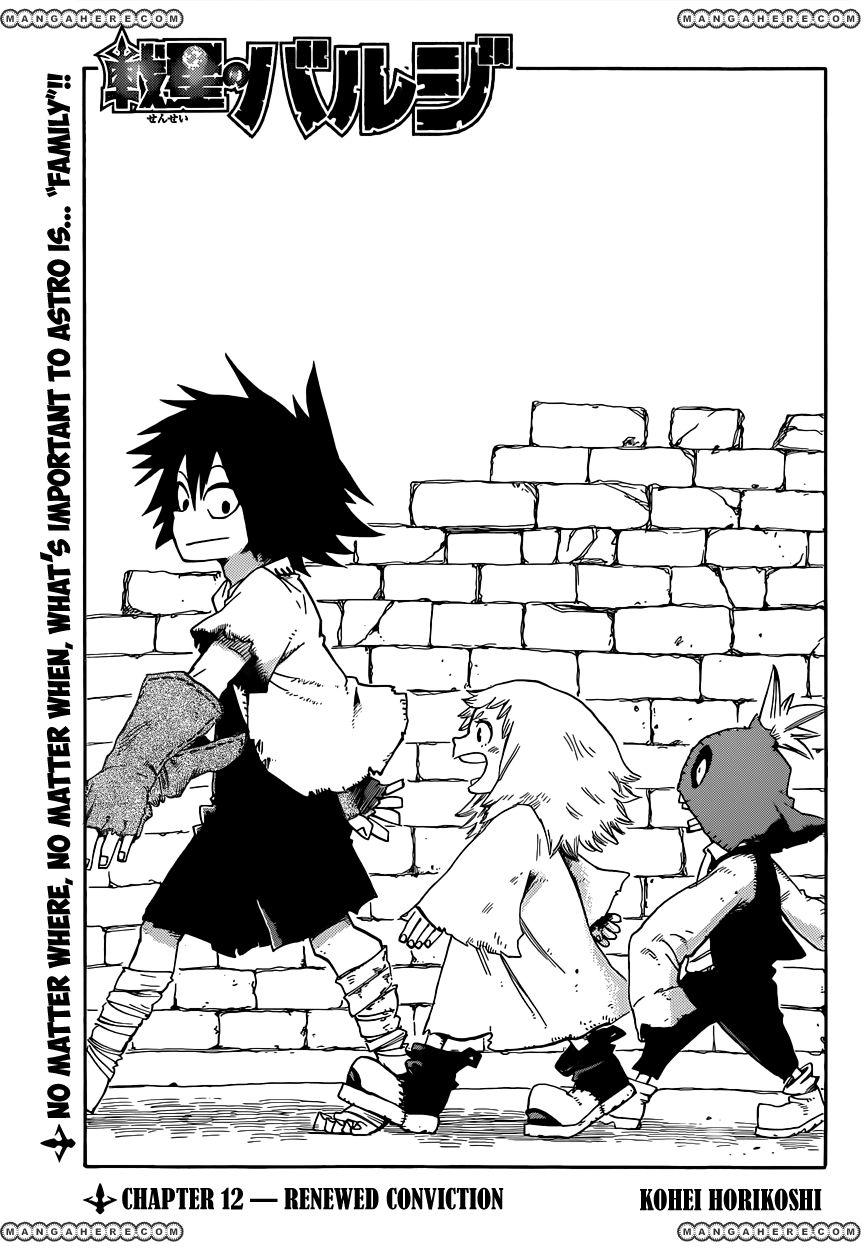 Sensei no Bulge 12 Page 2