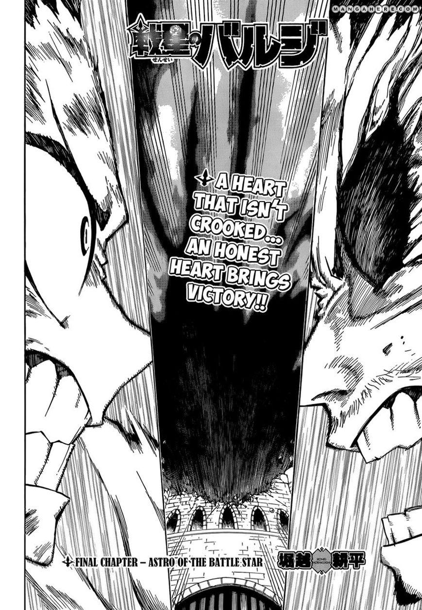 Sensei no Bulge 16 Page 2