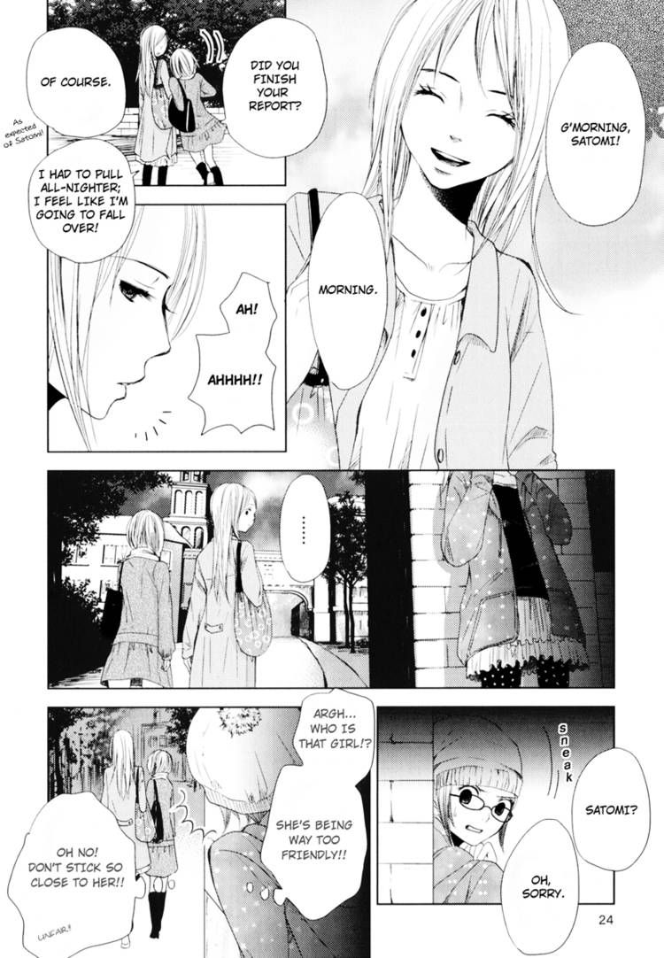 Kimi Koi Limit 2 Page 2