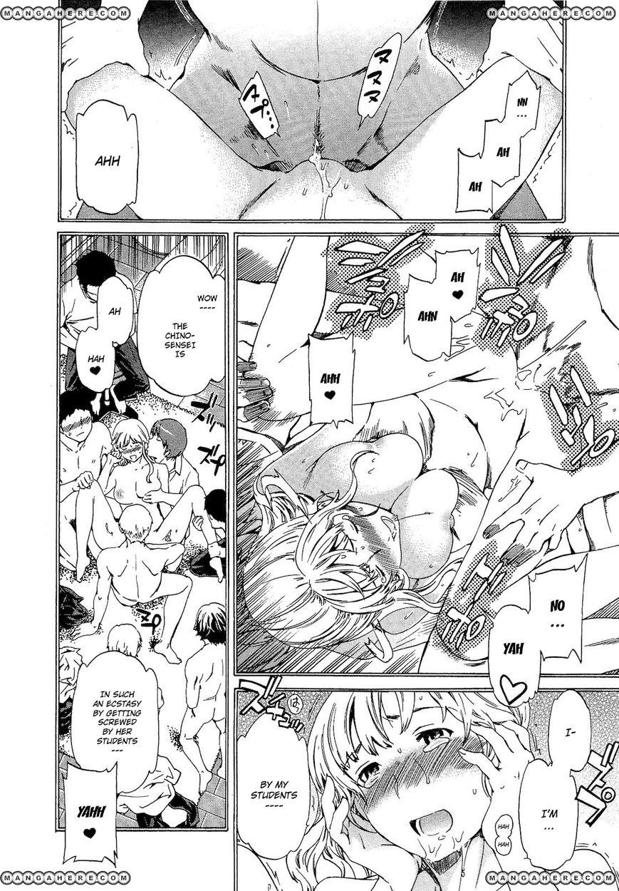 Nightmare maker 11 Page 4
