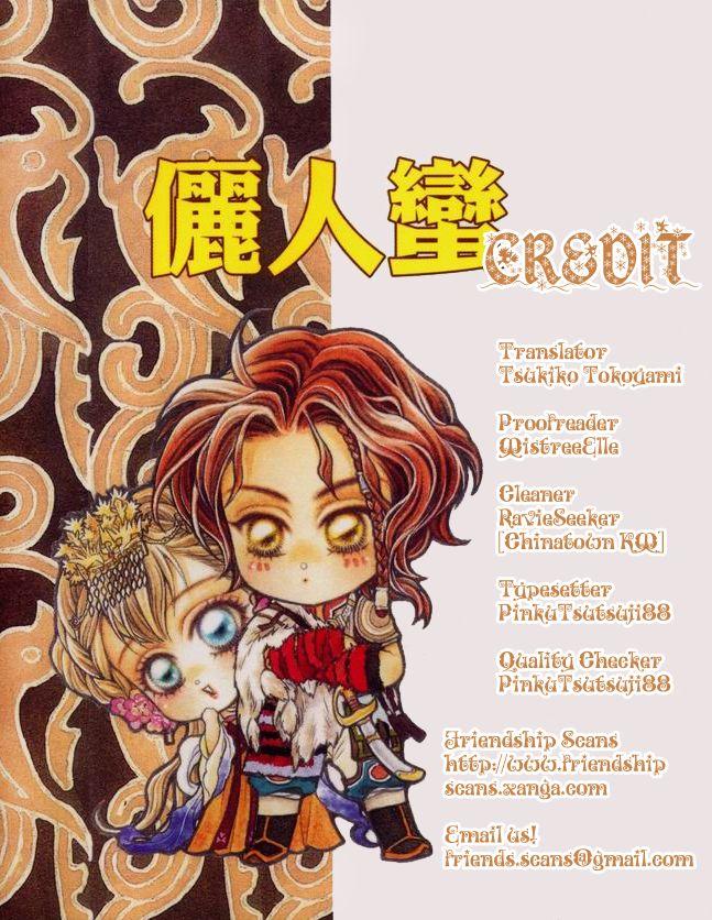 Li Ren Man 2 Page 1