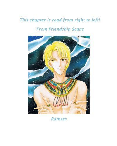 Li Ren Man 5 Page 2