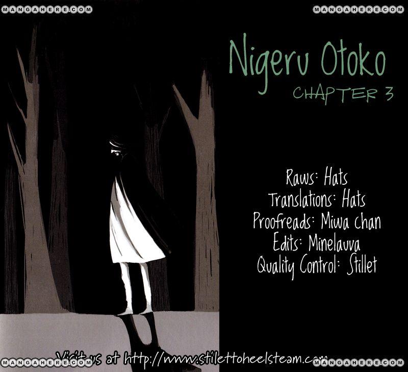 Nigeru Otoko 3 Page 1